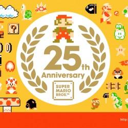 Logo du 25ème anniversaire des jeux de Mario