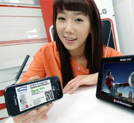 LG Mobile Digital TV: la télévision interactive atteint un nouveau niveau