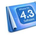 Jailbreak de l'iOS 4.3: ne mettez pas à jour vos iPhone et iPad!
