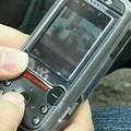 Etats-Unis: un nouveau système d'alerte par SMS