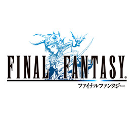 Final Fantasy I & II en disponibles en français pour le iPhone!