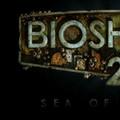 BioShock 2: de l'amélioration, mais peu d'innovations