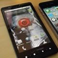 iPhone 5 : et si contrairement à l'iPhone 4S, il avait un écran 4 pouces?