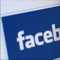 La publicité sur FaceBook: miser sur les réseaux sociaux pour atteindre sa cible