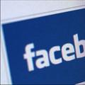 Facebook de nouveau en panne!
