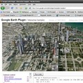 On peut maintenant utiliser Google Earth dans un navigateur Web!