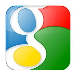 Google fête ses 16 ans!