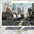 Google Street View en Suisse: le préposé à la protection des données veut renforcer la loi