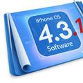Comment mettre à jour et télécharger l'iOS 4.3.1 pour iPhone, iPad, iPod Touch (liens directs)