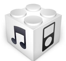iOS 5.0.1 à télécharger, iPhone 4S et jailbreak untethered: évitez la mise à jour à tout prix!
