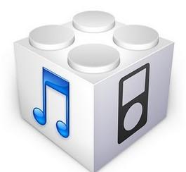Jailbreak de l'iPad 2: Apple imposera l'iOS 4.3.4 très rapidement