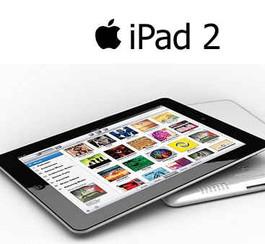 Les caractéristiques de l'iPad 2 d'Apple divulguées par Amazon.de?