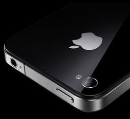 iPhone 4S et iPhone 5: un nouveau design n'était pas dans les plans