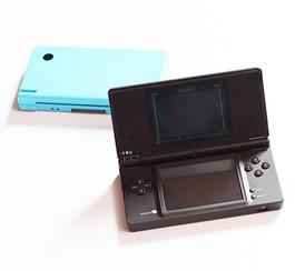 Un hack homebrew pour la Nintendo DSi?