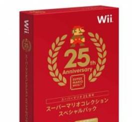 25 ans des jeux de Mario: les jeux de Mario All Stars en Amérique!